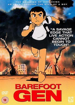 Rent Barefoot Gen / Barefoot Gen 2 (aka Hadashi no Gen / Hadashi no Gen 2) Online DVD Rental