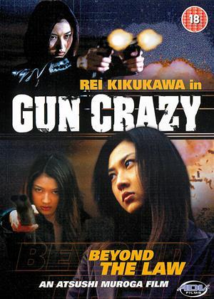Rent Gun Crazy (aka Gun Crazy: Beyond the Law) Online DVD & Blu-ray Rental