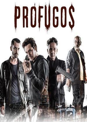 Rent Fugitives: Series 2 (aka Prófugos) Online DVD Rental