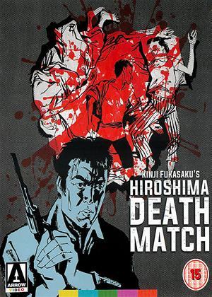 Rent Hiroshima Death Match (aka Hiroshima shitô hen / The Yakuza Papers: Hiroshima Death Match) Online DVD Rental
