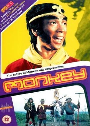 Rent Monkey: Series 1 (aka Saiyûki) Online DVD Rental