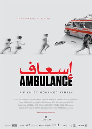 Rent Ambulance (aka Ambulance/Gaza) Online DVD Rental