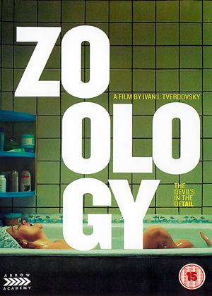 Rent Zoology (aka Zoologiya) Online DVD Rental