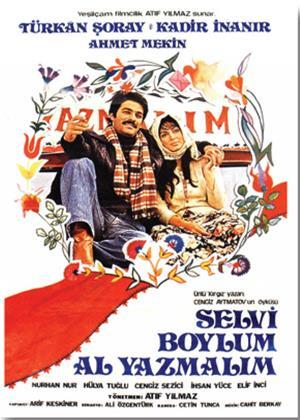Rent The Girl with the Red Scarf (aka Selvi Boylum Al Yazmalim) Online DVD Rental