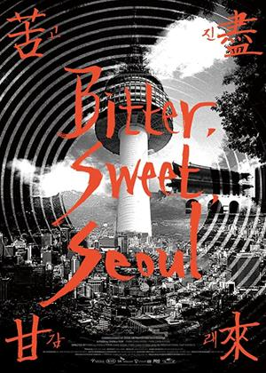 Rent Bitter Sweet Seoul (aka Go-jin-gam-rae) Online DVD Rental