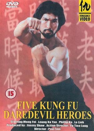Rent Five Kung Fu Daredevil Heroes (aka Guan dong wu ta xia) Online DVD & Blu-ray Rental