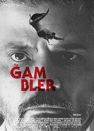 Rent The Gambler (aka Losejas) Online DVD Rental