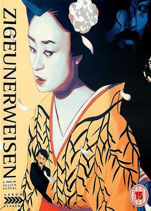 Rent Zigeunerweisen (aka Tsigoineruwaizen) Online DVD & Blu-ray Rental