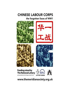 Rent Forgotten Faces of the Great War: The Chinese Labour Corps Online DVD Rental