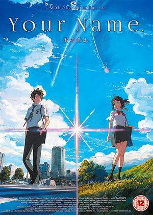Rent Your Name (aka Kimi no na wa.) Online DVD Rental