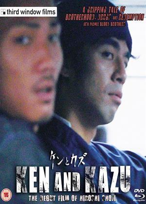 Rent Ken and Kazu Online DVD Rental