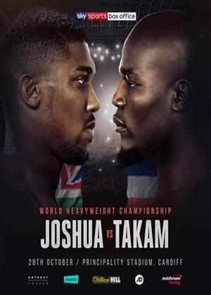 Rent Joshua vs. Takam Online DVD Rental