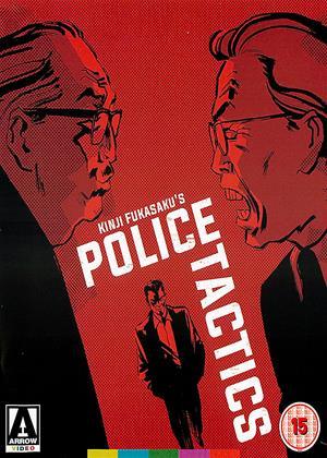 Rent Police Tactics (aka Jingi naki tatakai: Chôjô sakusen / The Yakuza Papers: Police Tactics) Online DVD Rental