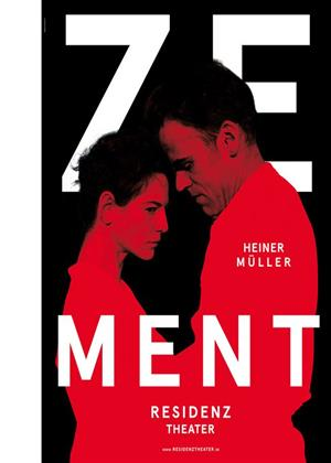 Rent Heiner Müller: Zement (Residenztheater München) Online DVD Rental