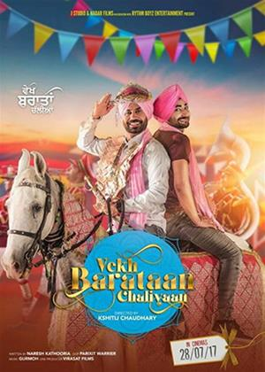 Rent Vekh Baraatan Challiyan Online DVD Rental