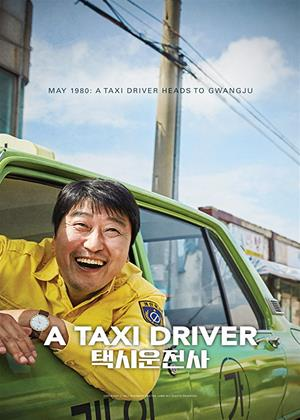 Rent A Taxi Driver (aka Taeksi Woonjunsa) Online DVD Rental