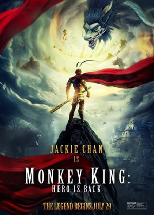 Rent Monkey King: Hero is Back (aka Xi you ji zhi da sheng gui lai) Online DVD Rental