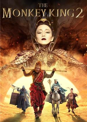 Rent The Monkey King 2 (aka Xi you ji zhi: Sun Wukong san da Baigu Jing) Online DVD Rental