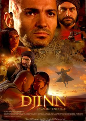 Rent Djinn Online DVD Rental