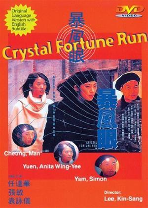 Rent Crystal Fortune Run Online DVD & Blu-ray Rental