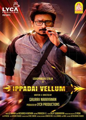 Rent Ippadai Vellum Online DVD Rental
