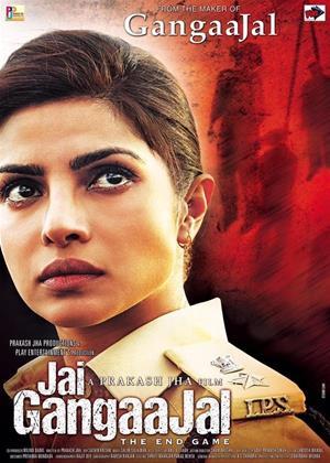 Rent Jai GangaaJal (aka Gangaajal 2) Online DVD & Blu-ray Rental