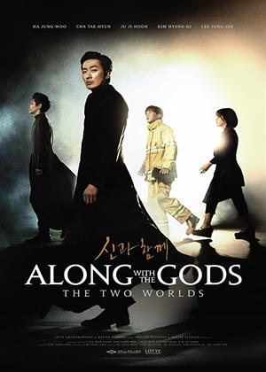 Rent Along with the Gods (aka Along With the Gods: The Two Worlds / Singwa hamgge) Online DVD Rental