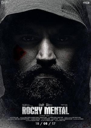 Rent Rocky Mental Online DVD Rental
