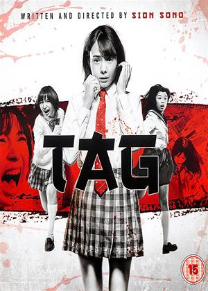 Rent Tag (aka Riaru Onigokko / The Chasing World) Online DVD & Blu-ray Rental