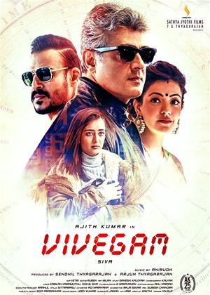 Rent Vivegam Online DVD Rental