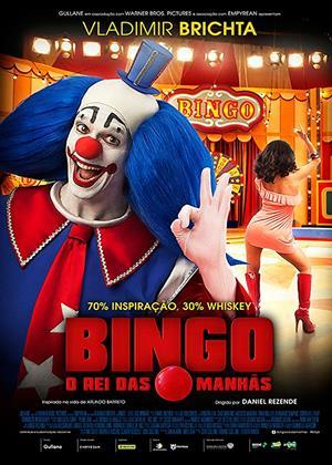 Rent Bingo: The King of the Mornings (aka Bingo: O Rei das Manhãs) Online DVD Rental