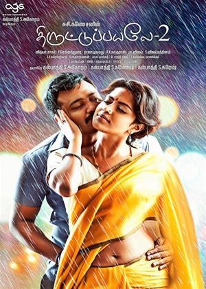 Rent Thiruttu Payale 2 Online DVD Rental