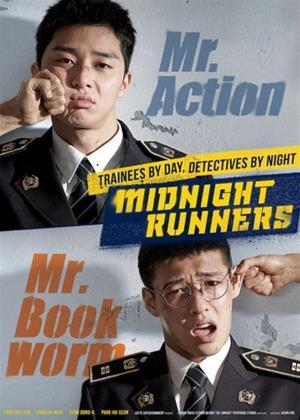 Rent Midnight Runners (aka Chungnyeon gyungchal) Online DVD Rental