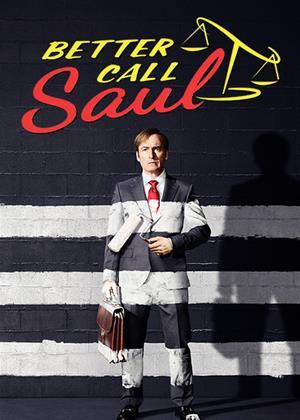 Rent Better Call Saul: Series 4 Online DVD Rental