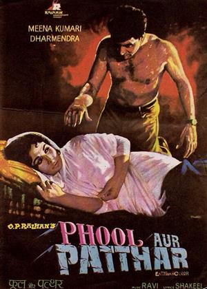 Rent Phool Aur Patthar Online DVD Rental