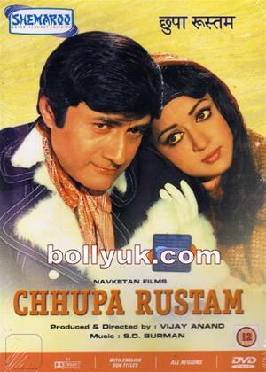 Chhupa Rustam Online DVD Rental