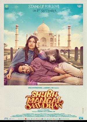 Rent Shubh Mangal Savdhan Online DVD Rental