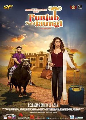 Punjab Nahi Jaungi Online DVD Rental