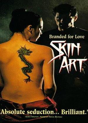 Rent Skin Art Online DVD Rental
