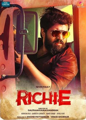 Rent Richie Online DVD Rental