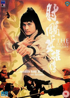 Rent The Brave Archer (aka She diao ying xiong chuan) Online DVD Rental