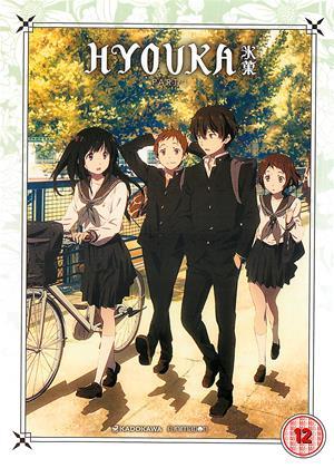 Rent Hyouka: Part 1 Online DVD Rental