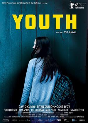 Rent Youth (aka Hanoar) Online DVD & Blu-ray Rental