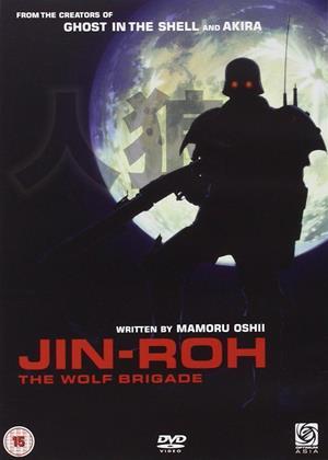 Rent Jin-Roh: The Wolf Brigade (aka Jin-Rô) Online DVD Rental