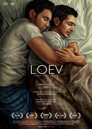 Rent Loev Online DVD Rental