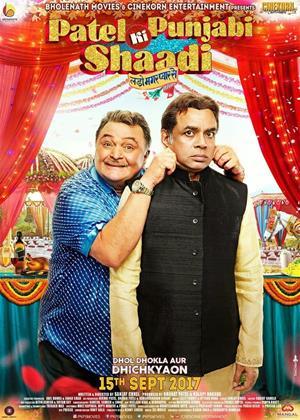 Rent Patel Ki Punjabi Shaadi (aka Sanjay Chhel's Untitled Next) Online DVD Rental