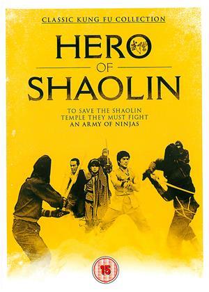 Rent Hero of Shaolin (aka Wu seng / Ninja vs. Shaolin Guard) Online DVD Rental