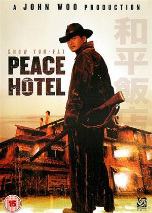 Rent Peace Hotel (aka He ping fan dian) Online DVD & Blu-ray Rental