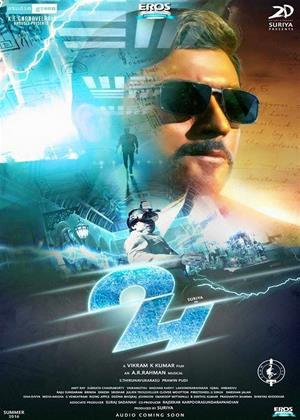 Rent 24 (aka 24: The Movie) Online DVD Rental