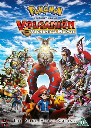Rent Pokemon the Movie: Volcanion and the Mechanical Marvel (aka Pokemon za mubi XY& Z 'borukenion to kiko (karakuri) no magiana) Online DVD & Blu-ray Rental
